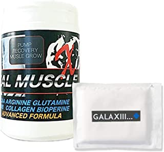 Galaxiiiセット &REAL MUSCLE リアルマッスルX 【ギフトセット】SNSで話題 大人気!