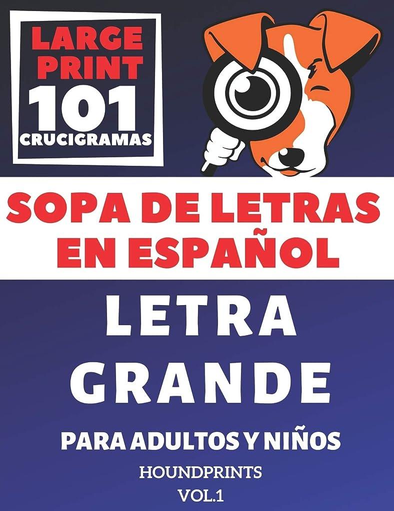豊かにする顕微鏡ハウジングSopa De Letras En Espa?ol Letra Grande Para Adultos y Ni?os 101 Crucigramas (VOL.1): Large Print Spanish Word Search Puzzle For Adults and Kids 101 Puzzles