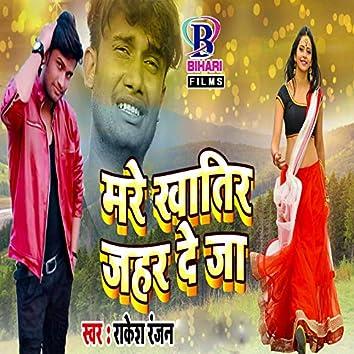 Mare Khatir Jahar De Jaa - Single
