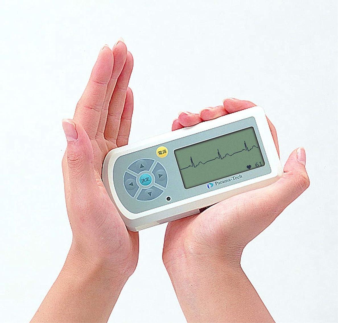 宣言する重々しいスピン心電図記憶装置 EP201