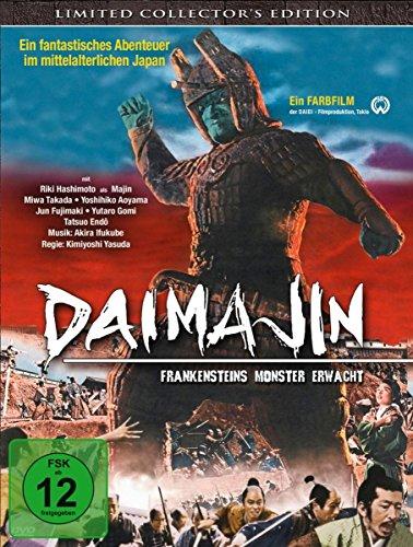 Daimajin - Frankensteins Monster erwacht [Limited Collector's Edition] [Limited Edition]