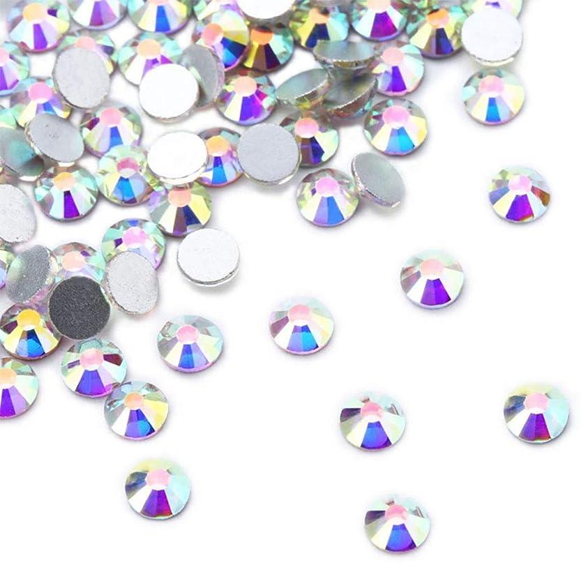 精緻化トランザクションモジュールXIULIラインストーン DIY ネイルを飾てと服装使用 高い採光 ホワイトAB ss3-30 (4.0mm ss16(1440粒), AB)