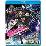 Bodacious Space Pirates: Complete Collection [Blu-ray] [Import]