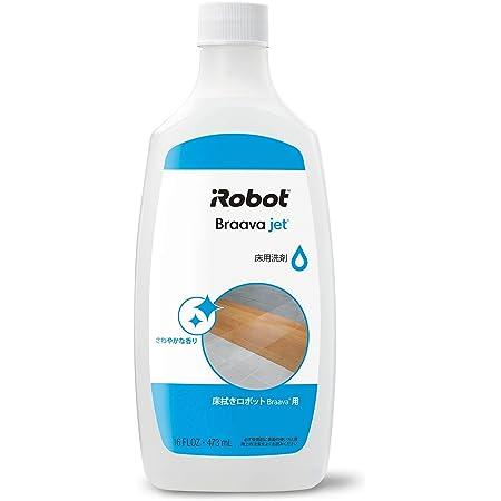 【正規品】 Braava(ブラーバ)用床用洗剤 473ml アイロボット 4632816