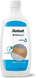【正規品】Braava(ブラーバ)用床用洗剤 473ml アイロボット 4632816