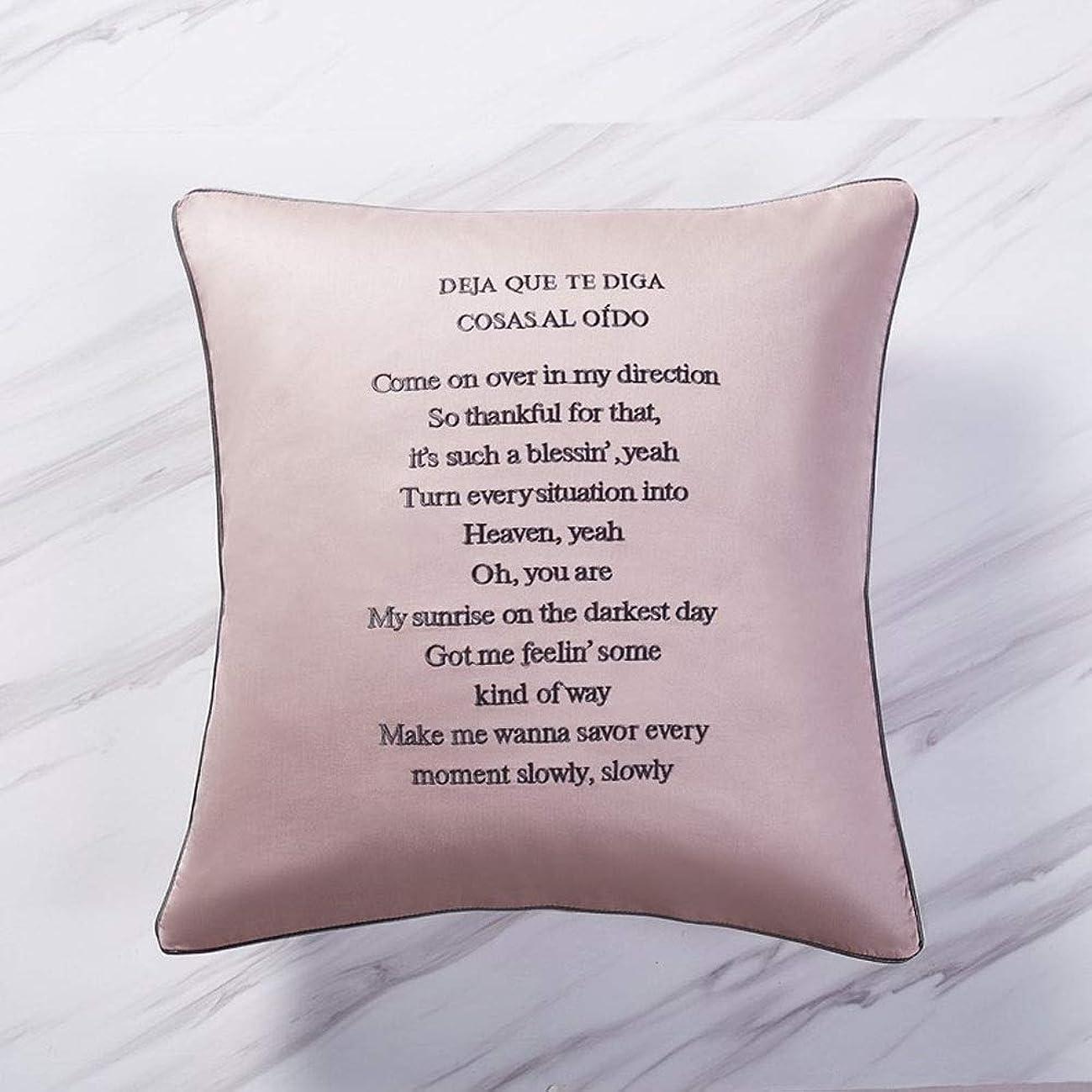 高める傾向がありますイチゴ枕 ロングステープルコットン刺繍入りレターピローコットンソファーベッドbyウエストクッションピローケース付きコア (色 : Cream powder, Size : 45*45cm)