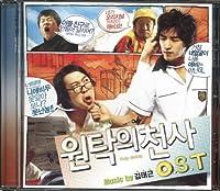 円卓の天使 韓国映画OST (韓国盤)