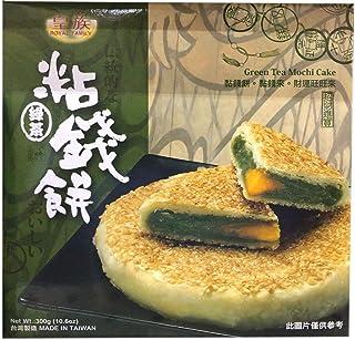 Green Tea Mochi Cake ( Pack of 12 )