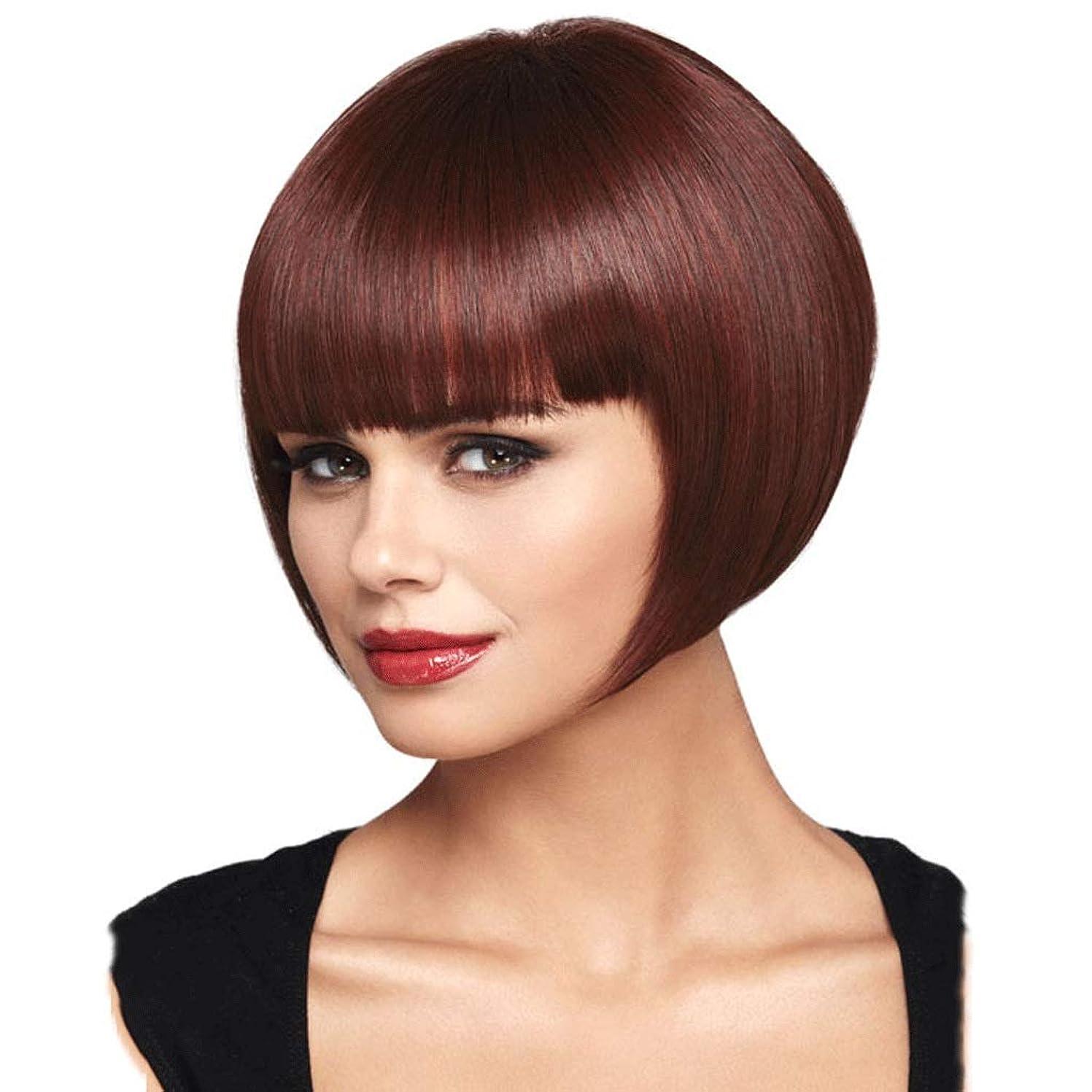 ピービッシュ疑い者北へ女性ワインレッドショートストレートボブウィッグ、リアルヘアコスプレウィッグとしてナチュラル前髪ボブウィッグ (Color : Wine red)