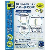 コクヨ 製本カバー 195 A4 5冊入 青 セホ-CA4B Japan