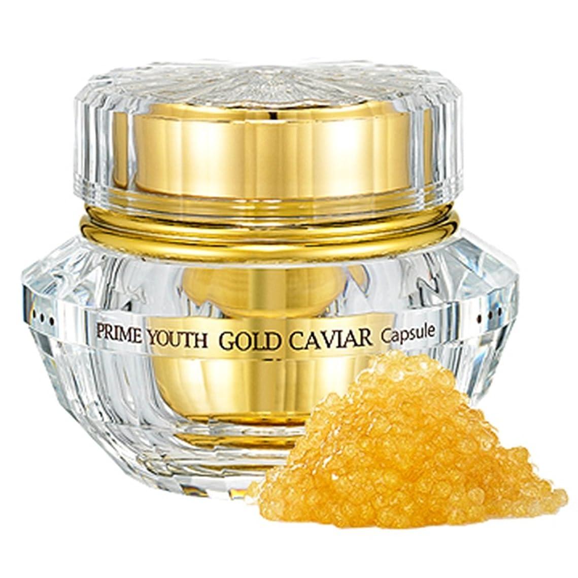 先のことを考える結び目挨拶するプライムユースゴールドキャビアカプセルprime youth gold caviar capsule 50g 001-MI [並行輸入品]