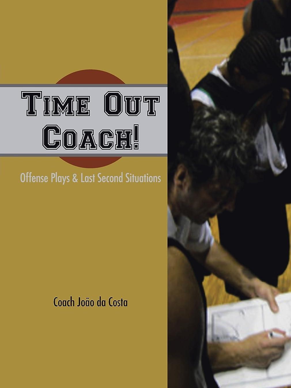 禁じる謎富Time Out Coach!: Offense Plays & Last Second Situations