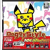 Doggy Style(初回盤)