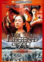Movie - The Legend Of Zu [Japan DVD] PHNE-300222