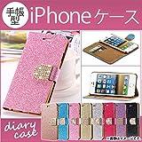 AP 手帳型iPhoneケース PUレザー ラメ仕様 ピンクゴールド iPhone5/5s/SE AP-TH160-PGD-5