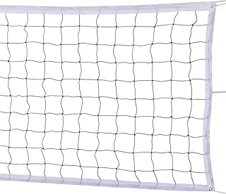 YLOVAN Volleyball Net for Pool Beach Park Backyard Outdoor or Indoor Sports Portable Volleyball Replacement Net(32 FT x 3 ...