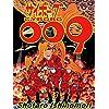 Cyborg 009 Vol. 1 (English Edition)