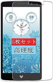 5枚 Sukix フィルム 、 Disney Mobile on docomo DM-01G 向けの 液晶保護フィルム 保護フィルム シート シール(非 ガラスフィルム 強化ガラス ガラス ) 修繕版