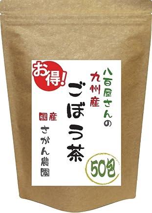 ごぼう茶 国産 50包 八百屋さんの九州産ごぼう茶 ティーパック 2.5g×30包+20包増量中 健康茶さがん農園