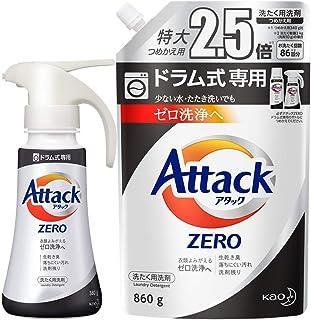 【Amazon.co.jp 限定】【まとめ買い】アタック ZERO(ゼロ) 洗濯洗剤 液体 ドラム式専用 ワンハンドプッシュ 本体380g + 詰め替え用860g (衣類よみがえる「ゼロ洗浄」へ)