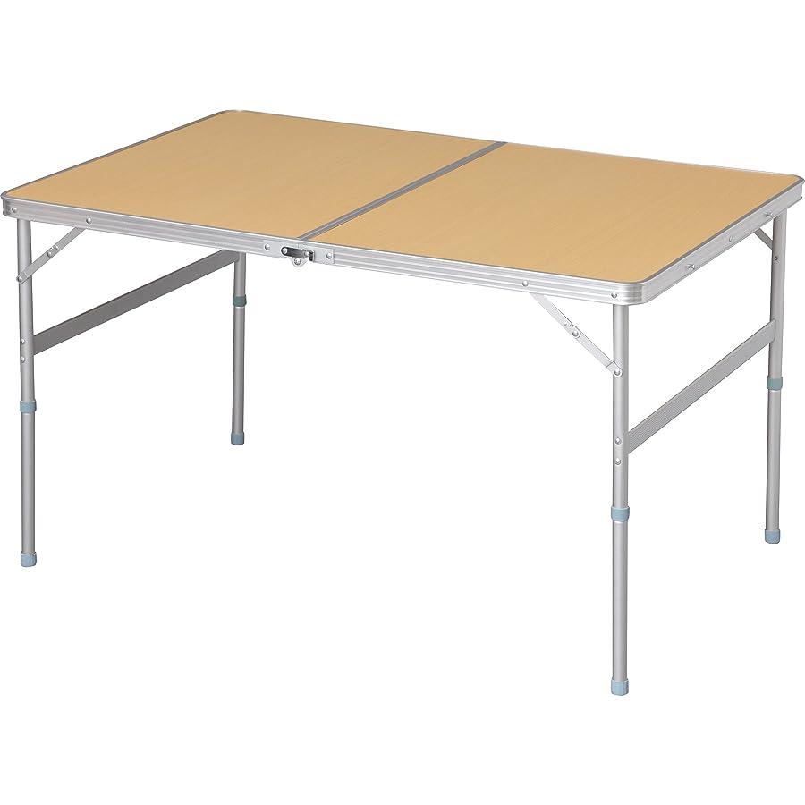 材料長老おかしいアイリスプラザ テーブル アウトドア 幅120×奥行80×高さ70~39cm ナチュラル