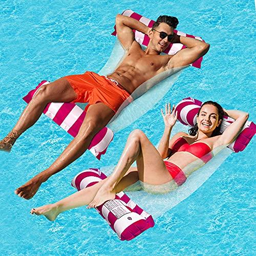 改良 STAROUR 浮き輪 フロート 大人用 二人用 2セット 浮き輪ベッド 水上ハンモック 130CM*70CM スイムセンターファミリーラウンジプール ビーチボード 強い浮力 フロートベッド 夏対策 海遊び 水遊び プール 海水浴 水辺でゆったり 背