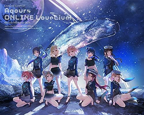 ラブライブ! サンシャイン!! Aqours ONLINE LoveLive! Blu-ray Memorial BOX