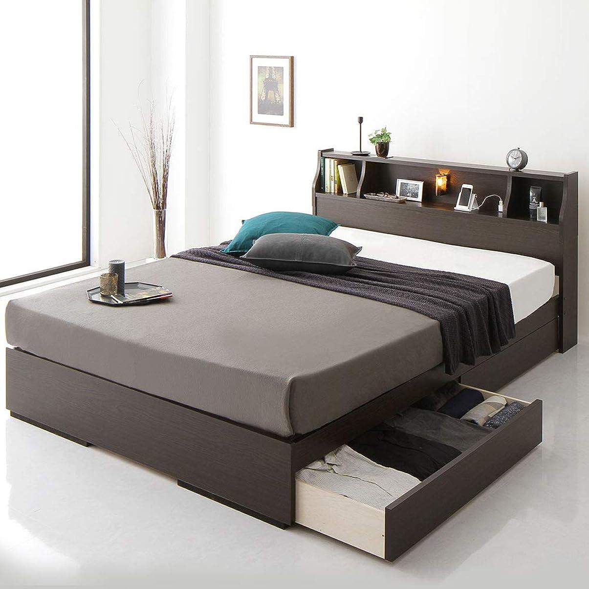 連結する不利接触ベッド 日本製 収納付き 引き出し付き 木製 照明付き 棚付き 宮付き コンセント付き シンプル モダン ブラウン シングル ベッドフレームのみ