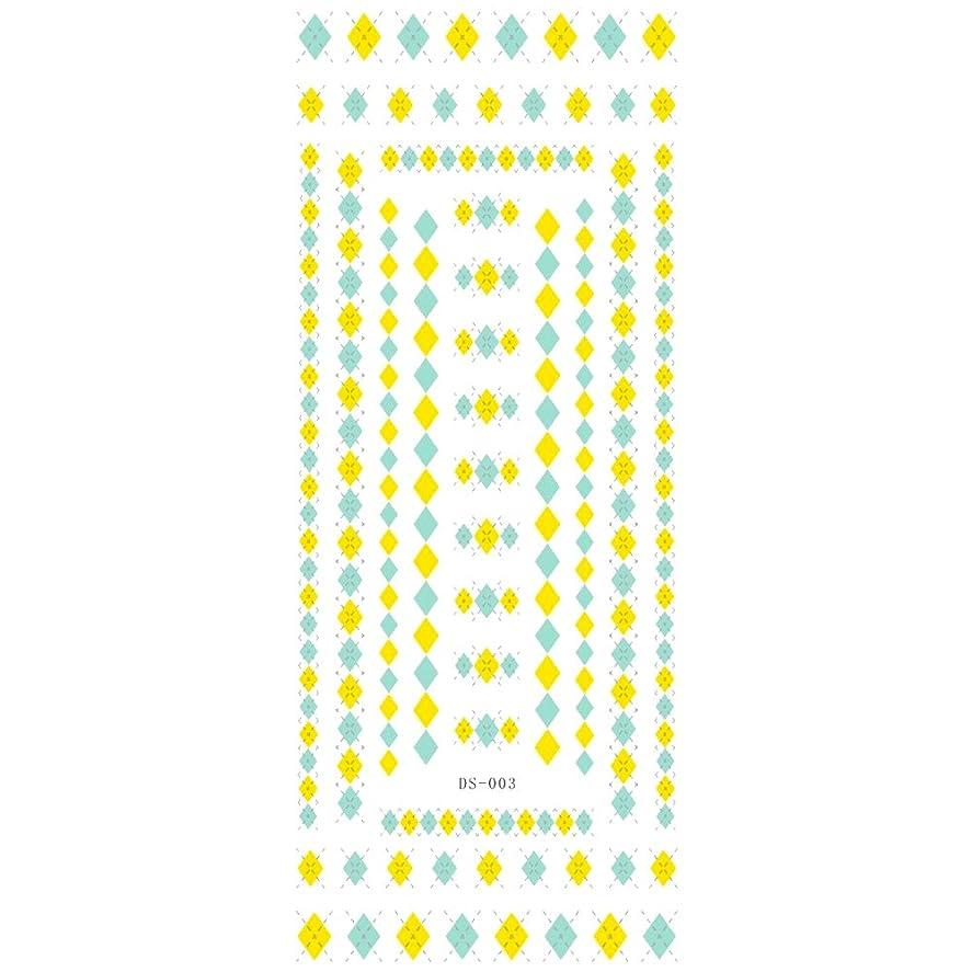 増加する白い彼女自身【DS-003】アーガイルチェックシール 緑×黄