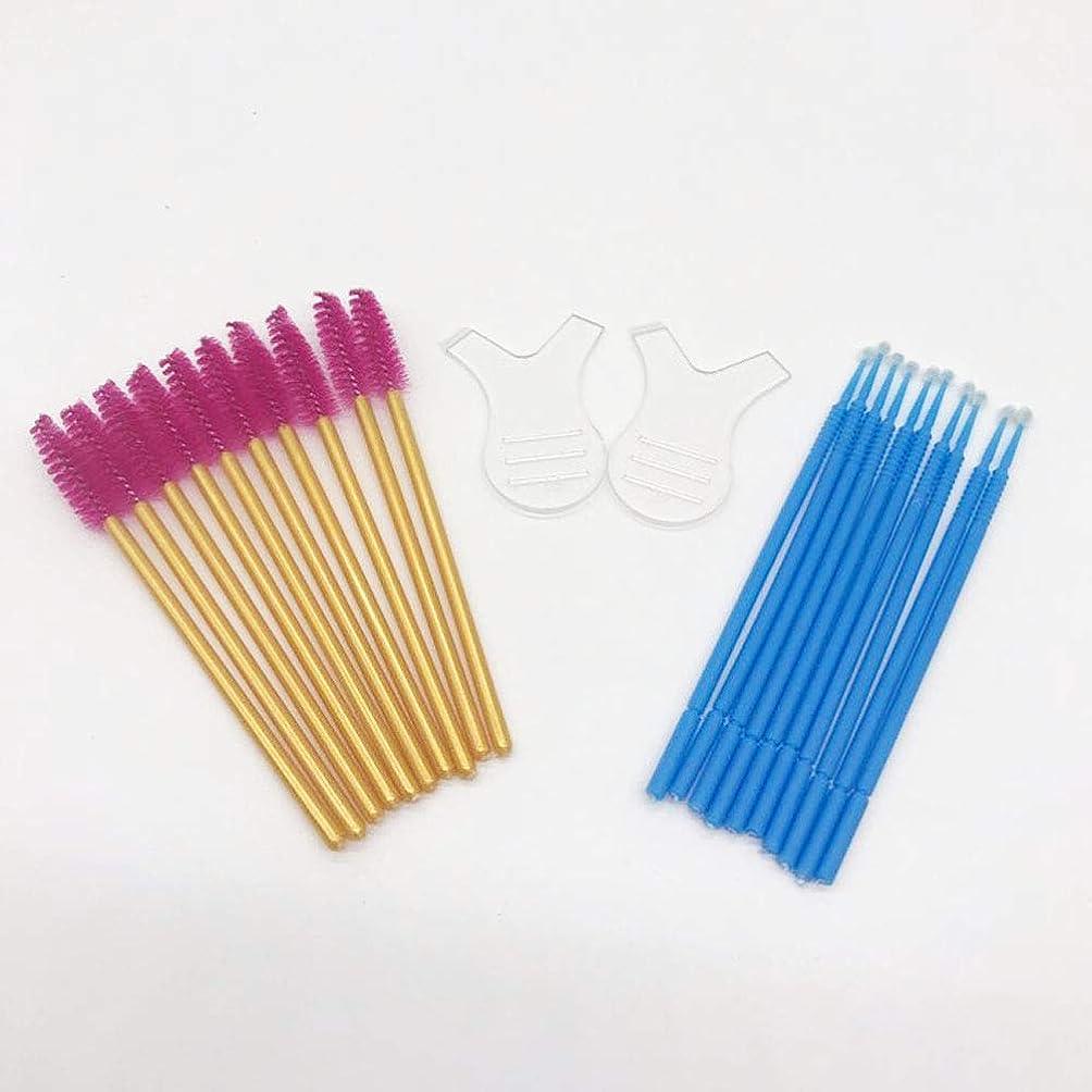 計算可能小売うまくいけば(Twinkle)まつ毛カールキット Lifing Kit 3種Set まつげプッシャー2ea マイクロブラシ10ea ミニマスカラブラシ10ea(日本語説明書付き)[海外配送品]