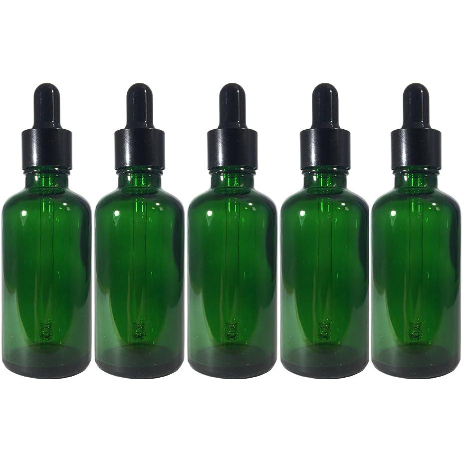 データ余暇衣服スポイト 付き 遮光瓶 5本セット ガラス製 アロマオイル エッセンシャルオイル アロマ 遮光ビン 保存用 精油 ガラスボトル 保存容器詰め替え 緑 グリーン (50ml)
