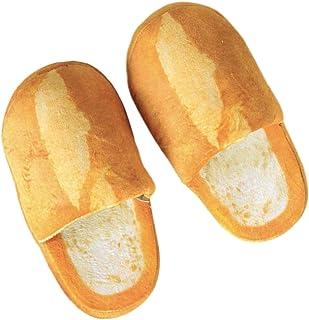 Sweet 大人用 スリッパ リアルなパン模様 ふかふか おもしろ生活雑貨 プレゼント ギフト フランスパン コッペパン (フランスパン)