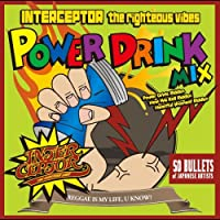 POWER DRINK MIX