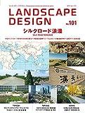 LANDSCAPE DESIGN No.101