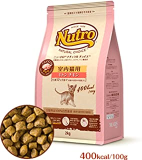 【ニュートロ】ナチュラルチョイス猫(NaturalChoiceCat)室内猫用キトンチキン2kg×4個セット