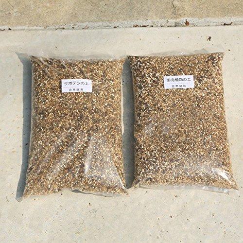 用土:サボテン・多肉植物の土 10L (サボテンの土)