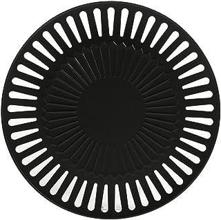 Juego de Artículos para El Hogar de La Parrilla Barbacoa con Placa de Barbacoa, Que Incluye Una Placa de Parrilla Antiadherente y Bandeja de Goteo de Aluminio