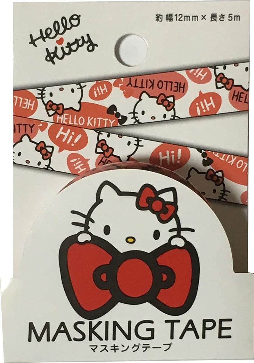 Sanrio Hello Kitty Masking Tape Length 5m Width1.2 cm Sticker Decoration Arts, Crafts & Sewing Stationery Japan (Balloon)
