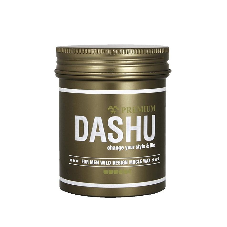 省警察署建てる[DASHU] ダシュ For Men男性用 プレミアムワイルドデザインマッスルワックス Premium Wild Design Mucle Hair Wax 100ml / 韓国製 . 韓国直送品