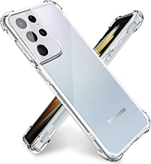 T Tersely Clear Case Cover for Samsung Galaxy S21 Ultra 5G, Soft Slim Fit Crystal TPU Bumper case with Shockproof Protecti...