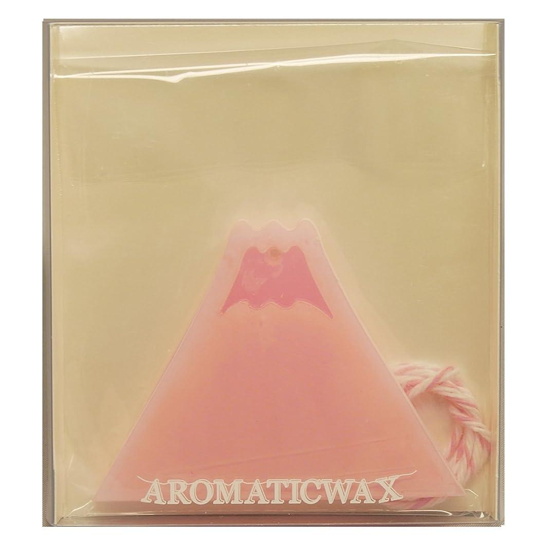 退屈変な死傷者GRASSE TOKYO AROMATICWAXチャーム「富士山」(PI) ゼラニウム アロマティックワックス グラーストウキョウ