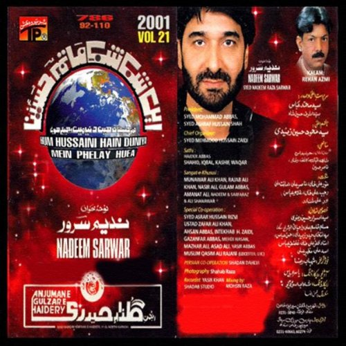 Ya Ali Moula Haider Moula by Nadeem Sarwar on Amazon Music