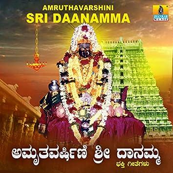 Amruthavarshini Sri Daanamma