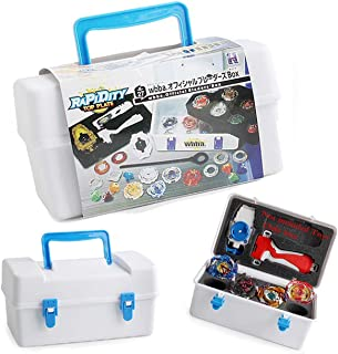 Bey Battling Top Toy Case,Storage Carrying Box for Beyblade Burst Turbo Launcher Games Accessories Beylocker Portable Bey ...