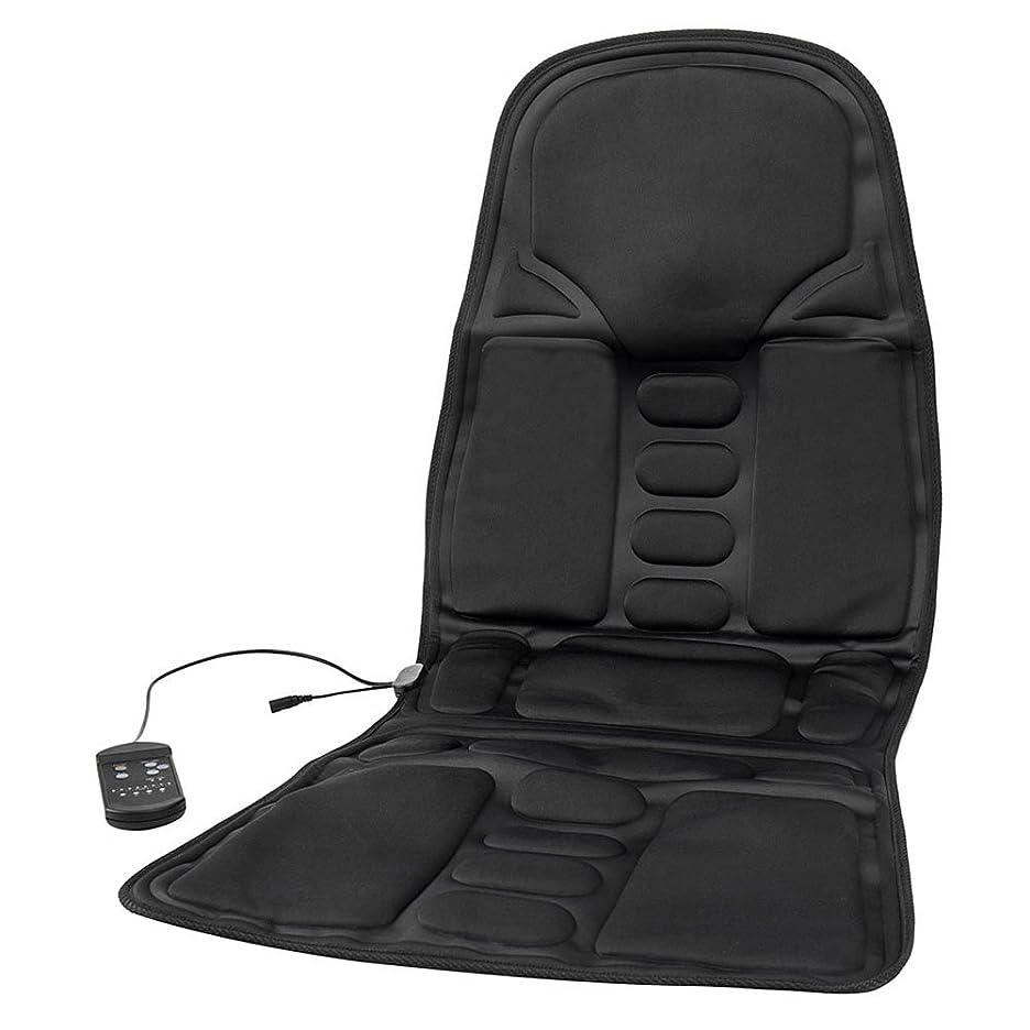 六月一般実験SeagullWaves マッサージシート シートマッサージャー 車載用 ヒーター搭載 品質PUレザー製 車シート ギフト 持ち運び便利 旅行 ホーム 椅子や座椅子用 取り付け簡単 8段階マッサージモードフリー 車シート椅子汎用