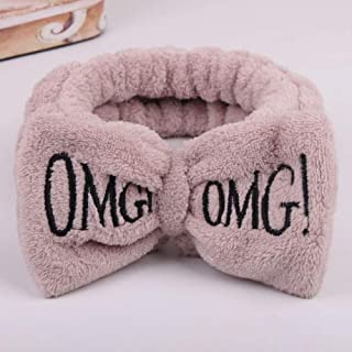 Hair band New Letter Headbands Girls Bow Wash Face Turban Makeup Elastic Hair Bands Coral Fleece Hair Accessories MJZCUICAN (Color : Khaki, Size : Free)
