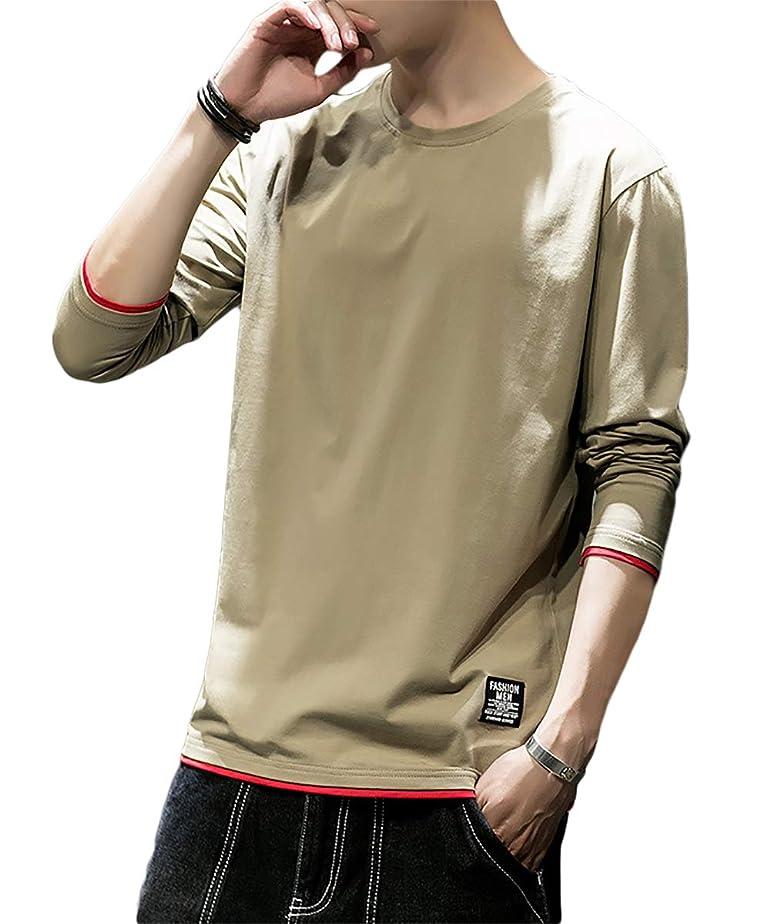 回答疑問に思う新しさ[meryueru(メリュエル)] ヘムタグ バイカラー カットソー カジュアル シンプル デザイン レイヤード風 長袖 メンズ