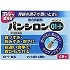 【値下がり!】【第2類医薬品】パンシロン01プラス 48包が激安特価!