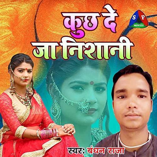 Bandhan Raja