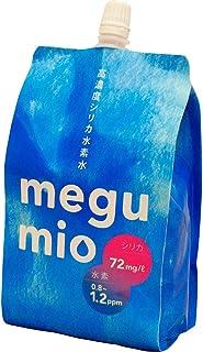 高濃度水素水 メグミオ 500ml×30本 ※旧商品名ビガーブライトEX